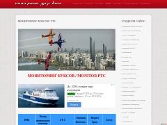MonitorPTC 2021